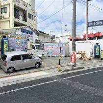 業務用軟水機(ホテル・民宿・観光施設・アパート・病院・介護施設)