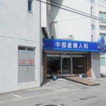 軟水機浄水器導入実績:中部産婦人科医院(沖縄県:産婦人科病院)