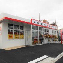軟水機浄水器導入実績:七輪焼肉安安 中城店(中城村:焼肉店)