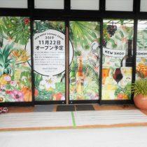 軟水器浄水器導入実績:ロジャースフードマーケット(沖縄市:食料品店)
