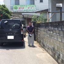 軟水機浄水器メンテナンス:オリーブデイサービス通所介護 (金武町:介護施設)