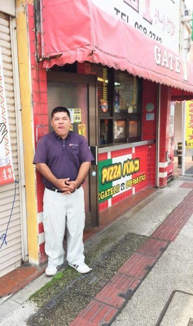 軟水機浄水器メンテナンス:PIZZAパルコ 金武GATE1店 (金武町:ピザ、タコス、タコライス)