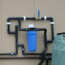 浄水器導入実績:豊見城市N電工様