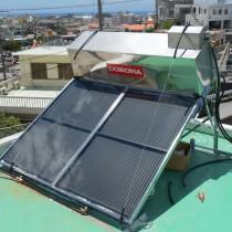 太陽熱温水器導入実績:宜野湾市T様宅