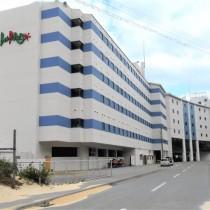 軟水機浄水器導入実績:リゾートホテル・ベル・パライソ (今帰仁村:リゾートホテル、宿泊施設)