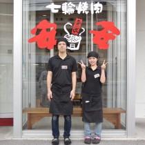 ブログ:七輪焼肉 安安豊見城店へ撮影に行ってきたよ♪