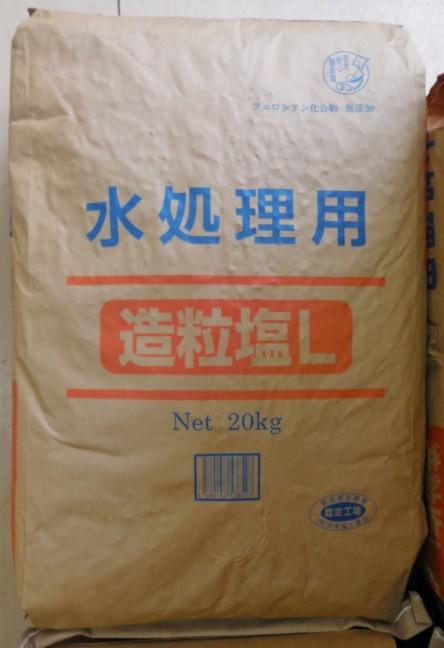 軟水機消耗品:再生原塩20kg