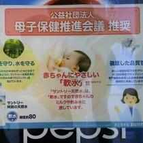 小児科の病院にて