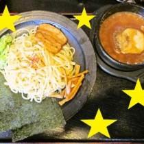 ブログ:浦添市にあるラーメン店「花銀琉」に行ってきたよ♪